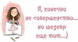 smeshnye_citaty_so_smyslom2
