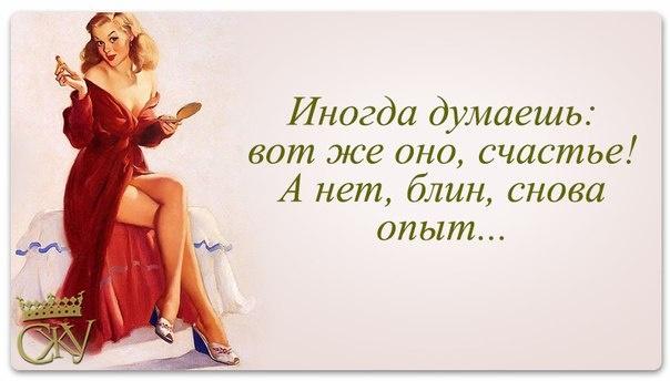 bez-nazvaniya-5