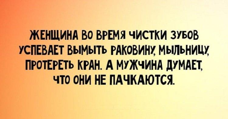 bez-nazvaniya-10