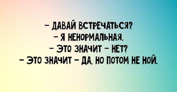 bez-nazvaniya-16