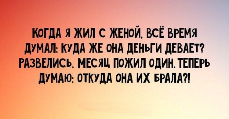 bez-nazvaniya-17